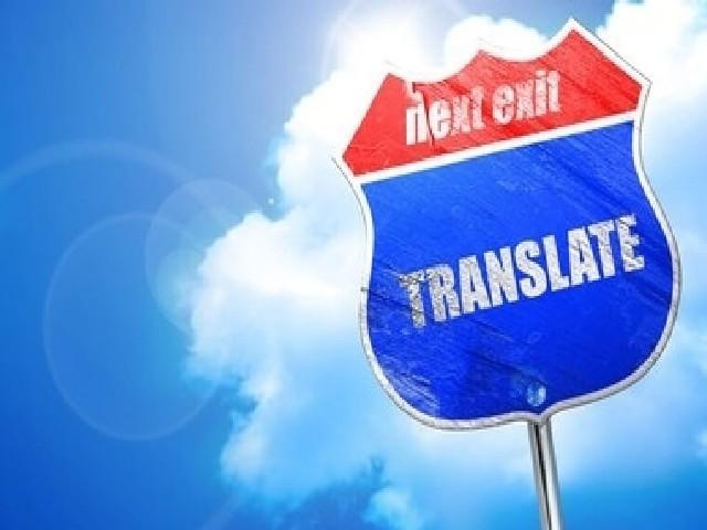 Com tradutores públicos